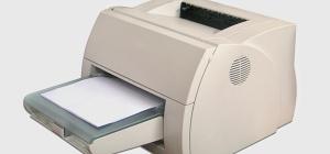 Как установить принтер из интернета