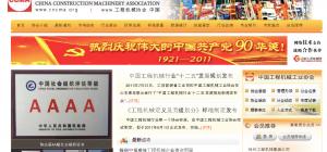 Как перевести сайт с китайского на русский