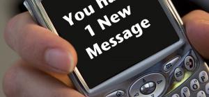 Как отключить информационные сообщения