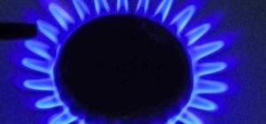 Как определить газ