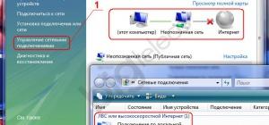 Как соединить два компьютера в сеть с ОС Vista и XP