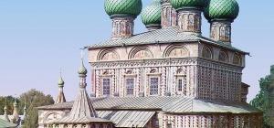 Как православным искупать грехи блуда