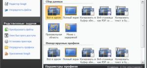 Как снять скрин с экрана