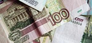 Как найти долг по налогам