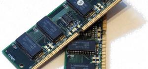 Как вынуть оперативную память