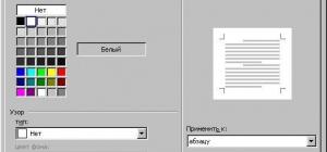 Как сделать рамку в ворде для текста