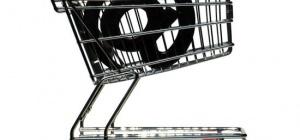 Интернет-магазин: как открыть свой бизнес