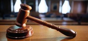 Как сделать отвод судье