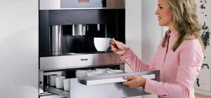Как промыть кофемашину
