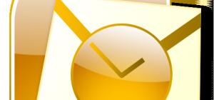 Как настроить Outlook для получения почты