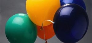 Как организовать проведение праздника