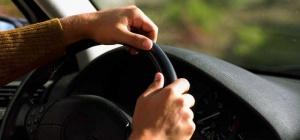 Как определить класс водителя