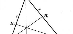 Как начертить высоту треугольника