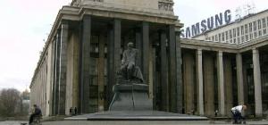 Как записаться в библиотеку имени Ленина