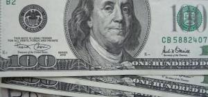 Как отличить доллары настоящие от фальшивых