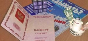 Как получить загранпаспорт военнослужащему