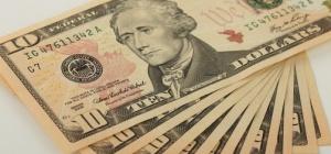 Как рассчитать премию к зарплате