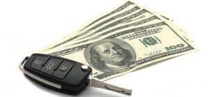 Как приобрести автомобиль в кредит