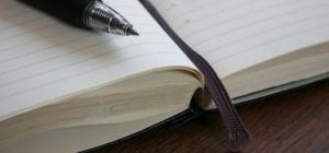 Как оформить домовую книгу