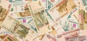 Как платить НДС в бюджет