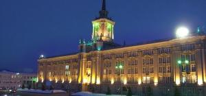Как встретить Новый год в Екатеринбурге