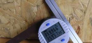 Как измерить угол наклона