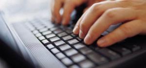 Как отключить прокси в браузере