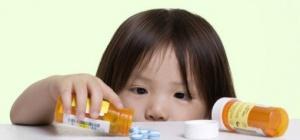 Как дать ребенку горькую таблетку