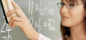Как найти область определения функции решения