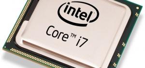 Как узнать маркировку процессора