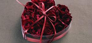 Как провести Валентинов день