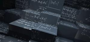 Как найти экстремум функции двух переменных