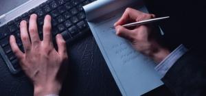 Как написать заявление на выписку из квартиры