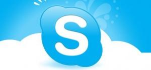Как настроить Скайп через прокси