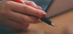 Как составить исковое заявление о расторжении брака