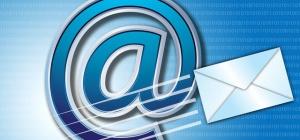 Как наладить почту