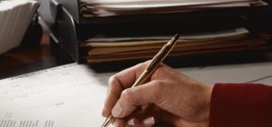 Как проверить декларацию по ндс