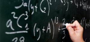 Как задать функцию одной формулой