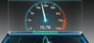 Как посмотреть скорость соединения