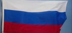 Как выехать в Россию с видом на жительство