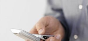 Как отправить смс на короткий номер из интернета
