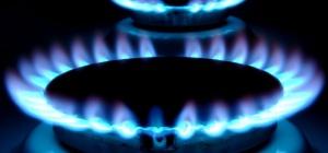 Как перевести газ в Гкал