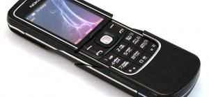 Как снять код на Nokia
