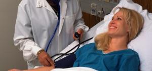 Как уменьшить артериальное давление
