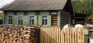 Как отремонтировать дом в деревне