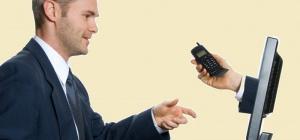 Как узнать телефон соседей