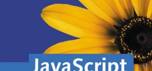 Как обновить страницу javascript