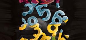 Как возвести комплексное число в степень