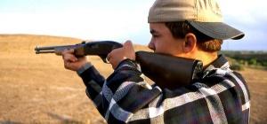 Как научиться метко стрелять из ружья