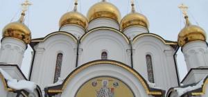 Почему русские приняли православие